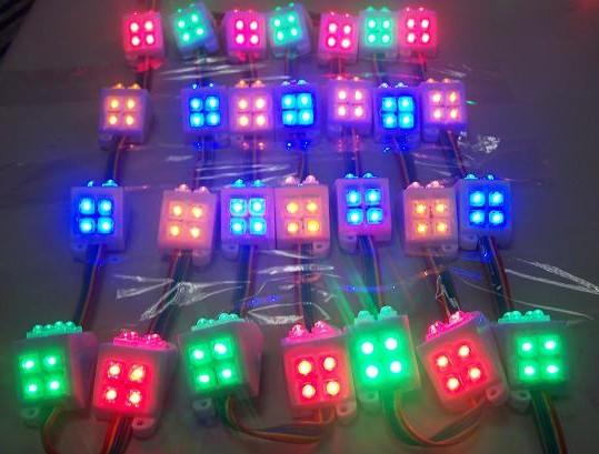 led彩色跑马灯带